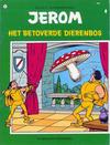 Cover for Jerom (Standaard Uitgeverij, 1962 series) #75