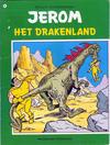 Cover for Jerom (Standaard Uitgeverij, 1962 series) #81