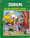 Cover for Jerom (Standaard Uitgeverij, 1962 series) #51
