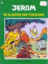 Cover for Jerom (Standaard Uitgeverij, 1962 series) #76