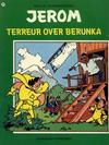Cover for Jerom (Standaard Uitgeverij, 1962 series) #93