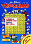 Cover for Topolino (Arnoldo Mondadori Editore, 1949 series) #1592