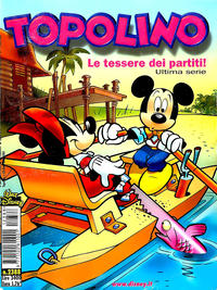 Cover Thumbnail for Topolino (The Walt Disney Company Italia, 1988 series) #2388