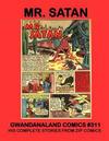 Cover for Gwandanaland Comics (Gwandanaland Comics, 2016 series) #311 - Mr. Satan