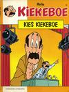 Cover for Kiekeboe (Standaard Uitgeverij, 1990 series) #13 - Kies Kiekeboe