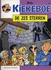 Cover for Kiekeboe (Standaard Uitgeverij, 1990 series) #61