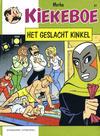 Cover for Kiekeboe (Standaard Uitgeverij, 1990 series) #67