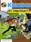 Cover for Kiekeboe (Standaard Uitgeverij, 1990 series) #72
