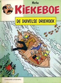 Cover Thumbnail for Kiekeboe (Standaard Uitgeverij, 1990 series) #2 - De duivelse driehoek