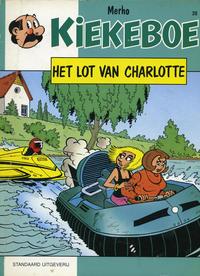 Cover Thumbnail for Kiekeboe (Standaard Uitgeverij, 1990 series) #30