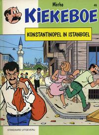 Cover Thumbnail for Kiekeboe (Standaard Uitgeverij, 1990 series) #46