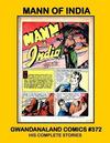 Cover for Gwandanaland Comics (Gwandanaland Comics, 2016 series) #372 - Mann of India