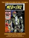 Cover for Gwandanaland Comics (Gwandanaland Comics, 2016 series) #379 - The Complete Web of Evil: Volume 2