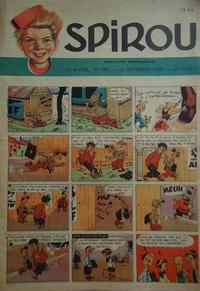 Cover Thumbnail for Spirou (Dupuis, 1947 series) #545