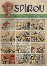 Cover Thumbnail for Spirou (Dupuis, 1947 series) #576