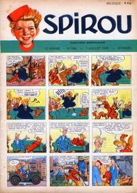 Cover Thumbnail for Spirou (Dupuis, 1947 series) #586