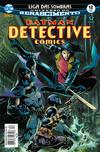 Cover for Detective Comics (Panini Brasil, 2017 series) #12