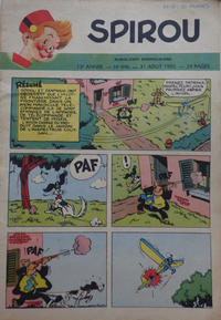 Cover Thumbnail for Spirou (Dupuis, 1947 series) #646