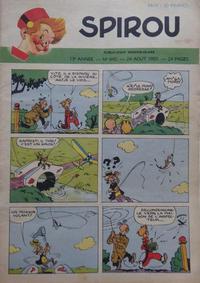 Cover Thumbnail for Spirou (Dupuis, 1947 series) #645