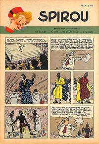 Cover Thumbnail for Spirou (Dupuis, 1947 series) #675
