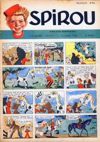 Cover for Spirou (Dupuis, 1947 series) #569