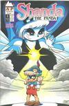 Cover for Shanda the Panda (Antarctic Press, 1993 series) #2