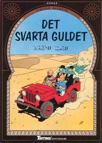 Cover Thumbnail for Tintins äventyr (Nordisk bok, 1984 ? series) #T-053; [232] - Det svarta guldet