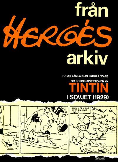 Cover for Från Hergés arkiv (Carlsen/if [SE], 1975 series)