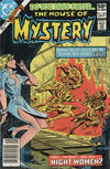 Cover Thumbnail for House of Mystery (1951 series) #296 [Newsstand]