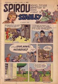 Cover Thumbnail for Spirou (Dupuis, 1947 series) #847