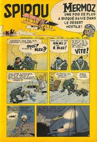 Cover Thumbnail for Spirou (Dupuis, 1947 series) #900