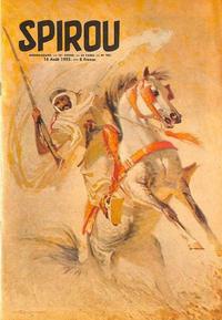 Cover Thumbnail for Spirou (Dupuis, 1947 series) #905