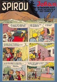 Cover Thumbnail for Spirou (Dupuis, 1947 series) #926