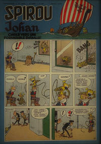 Cover Thumbnail for Spirou (Dupuis, 1947 series) #933