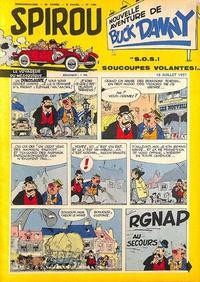 Cover Thumbnail for Spirou (Dupuis, 1947 series) #1005