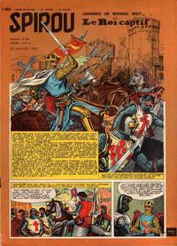 Cover Thumbnail for Spirou (Dupuis, 1947 series) #1084