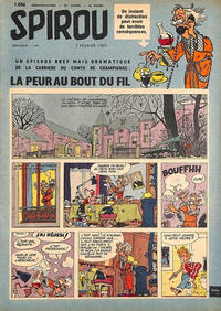 Cover Thumbnail for Spirou (Dupuis, 1947 series) #1086