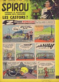 Cover Thumbnail for Spirou (Dupuis, 1947 series) #1098
