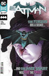 Cover for Batman (DC, 2016 series) #58