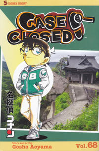Cover Thumbnail for Case Closed (Viz, 2004 series) #68