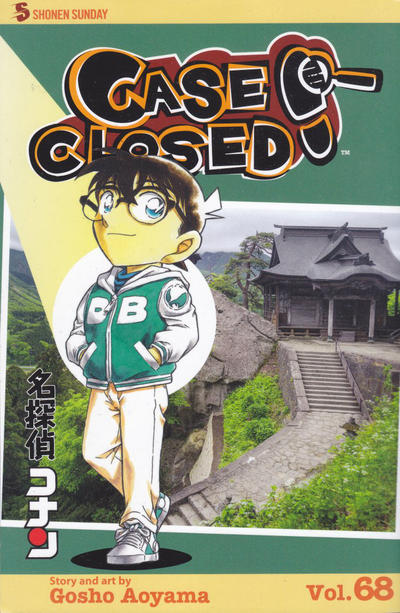 Cover for Case Closed (Viz, 2004 series) #68