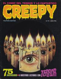 Cover Thumbnail for Creepy (Toutain Editor, 1979 series) #75