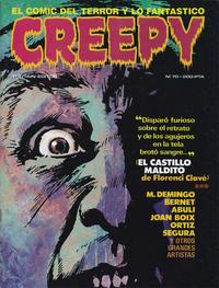 Cover Thumbnail for Creepy (Toutain Editor, 1979 series) #70