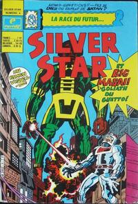 Cover Thumbnail for Silver Star (Eurédif, 1984 series) #4