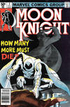 Cover for Moon Knight (Marvel, 1980 series) #2 [Newsstand]