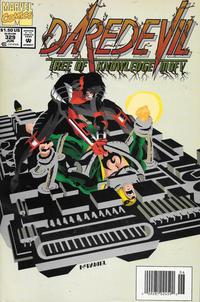 Cover Thumbnail for Daredevil (Marvel, 1964 series) #329 [Newsstand]