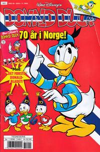 Cover Thumbnail for Donald Duck & Co (Hjemmet / Egmont, 1948 series) #49/2018