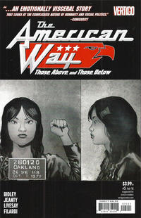 Cover Thumbnail for The American Way: Those Above and Those Below (DC, 2017 series) #5