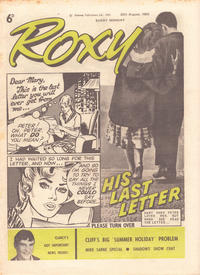 Cover Thumbnail for Roxy (Amalgamated Press, 1958 series) #25 August 1962 [233]