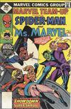 Cover Thumbnail for Marvel Team-Up (1972 series) #62 [Whitman]